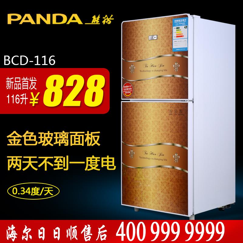 Холодильник   PANDA/BCD-116 холодильник galanz bcd 217t