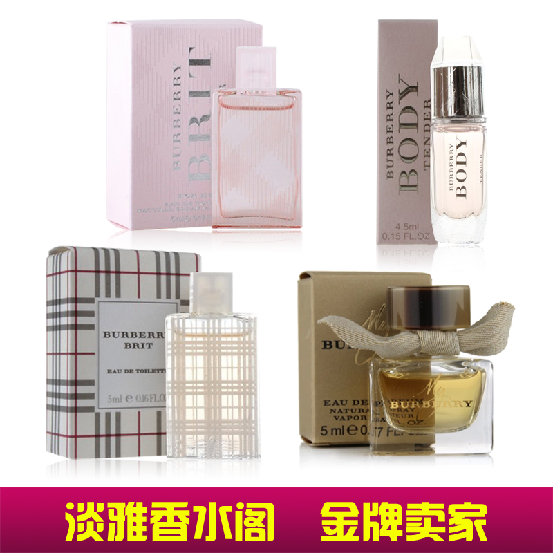 Духи Burberry BODY 4.5ML burberry body intense