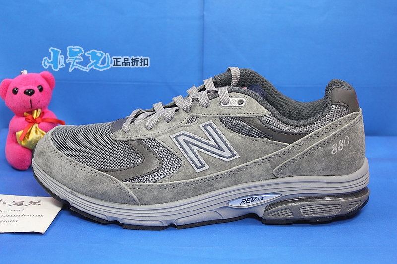 Кроссовки New Balance 14 MW880GY2/DG2/NV2 new balance 300 real ale