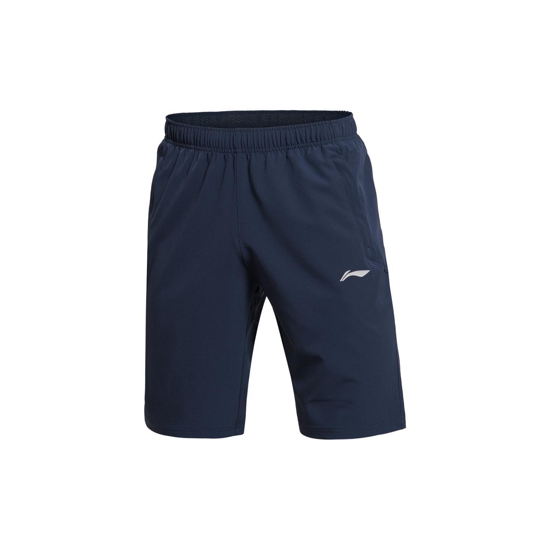 Спортивные шорты Lining 2015 AKSK099-1