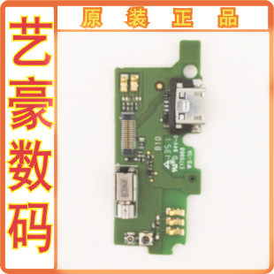 For xperia ion 100% FPC Sony Xperia LTE LT28i Mainboard For Sony xperia ion