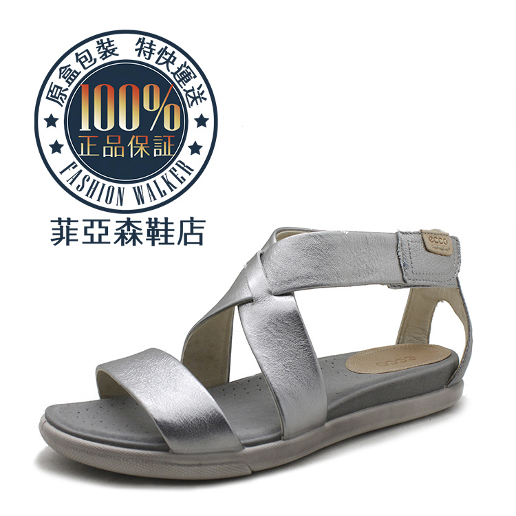 Босоножки ECCO 248153 15 -01708 02287 туфли ecco ecco mp002xm0sxel