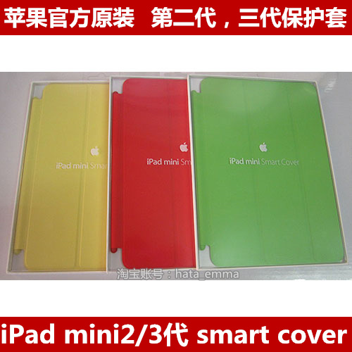 Чехол для планшета Ipad Mini3/2/1 Retina Smart Cover sexy spaghetti strap hollow out solid color women s bikini set