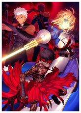 Игра для PSP PSV Fate/hollow Ataraxia