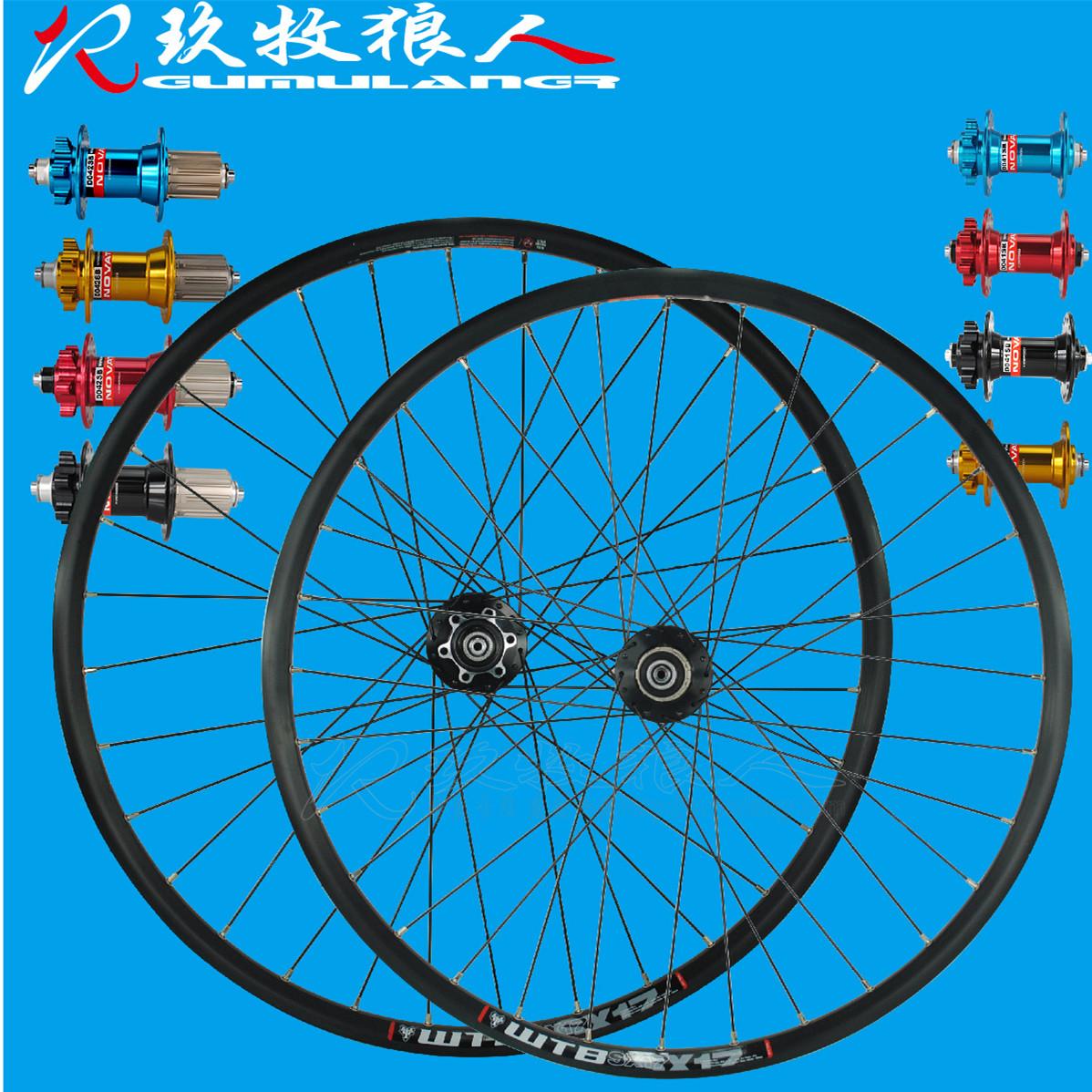 Велосипедные колеса Self WTB SX17 D041D042SB