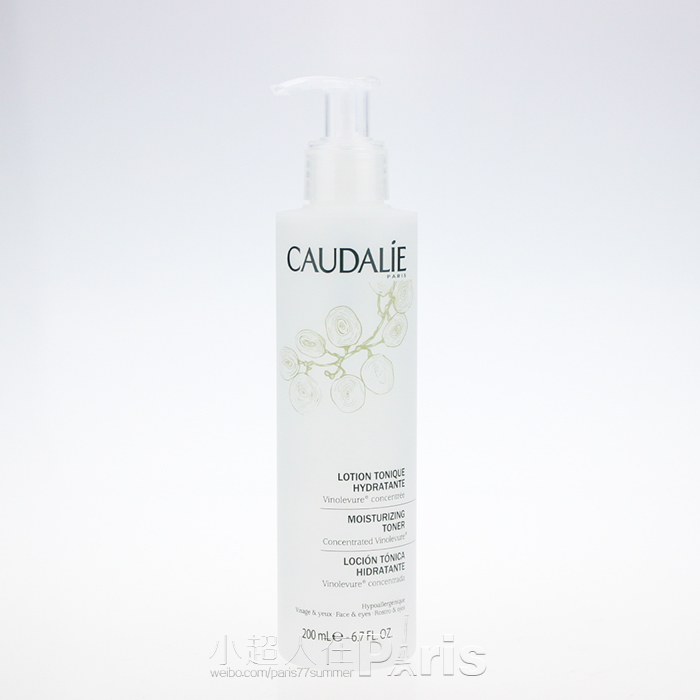 Лосьон/лосьон Caudalie 200ml лосьон лосьон caudalie 100ml