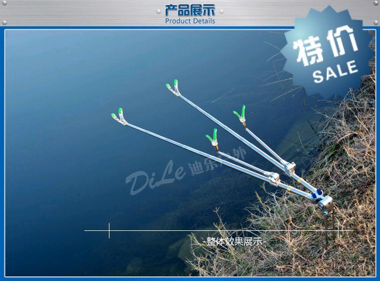 Подставка для удочки Bo Cheng  2.4