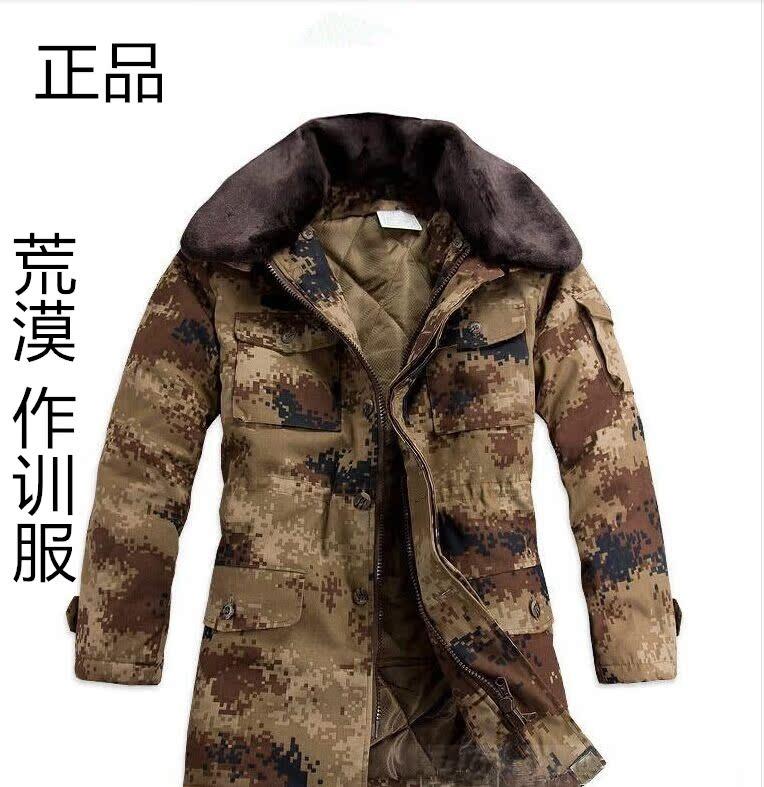 Куртки Зимние Камуфляж Купить
