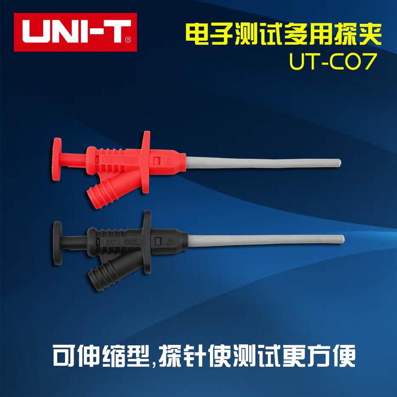 Измерительный прибор UNI/T UT/c07 UT-C07(UTC07) измерительный прибор uni t ut243