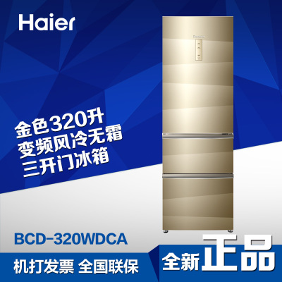 Холодильник   BCD-320WDCA/BCD-320WDSA/BCD-318WDCA холодильник bcd 229emb bcd 249emb