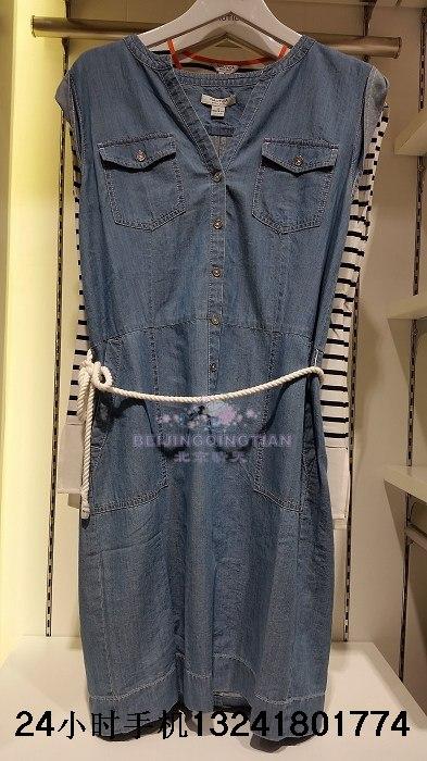 где купить Женское платье Nautica  519D219 9EF 990 по лучшей цене