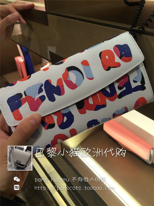 бумажник Fendi  15 оправа для очков fendi 15 ff0044 f 64h mgt mgx