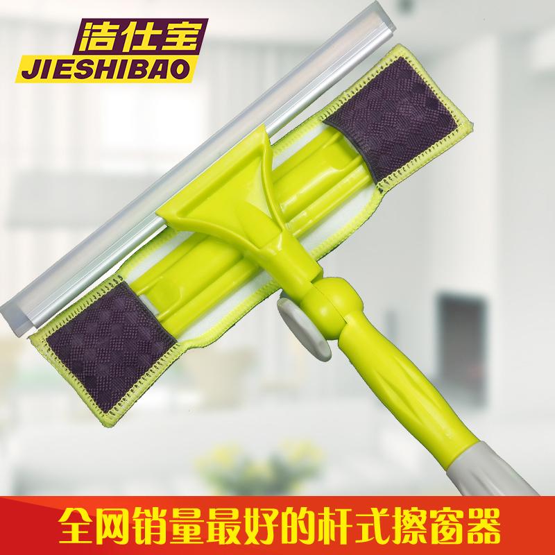 Щётка для стёкол Jie Shi Po a1 wei jie shi 2kg