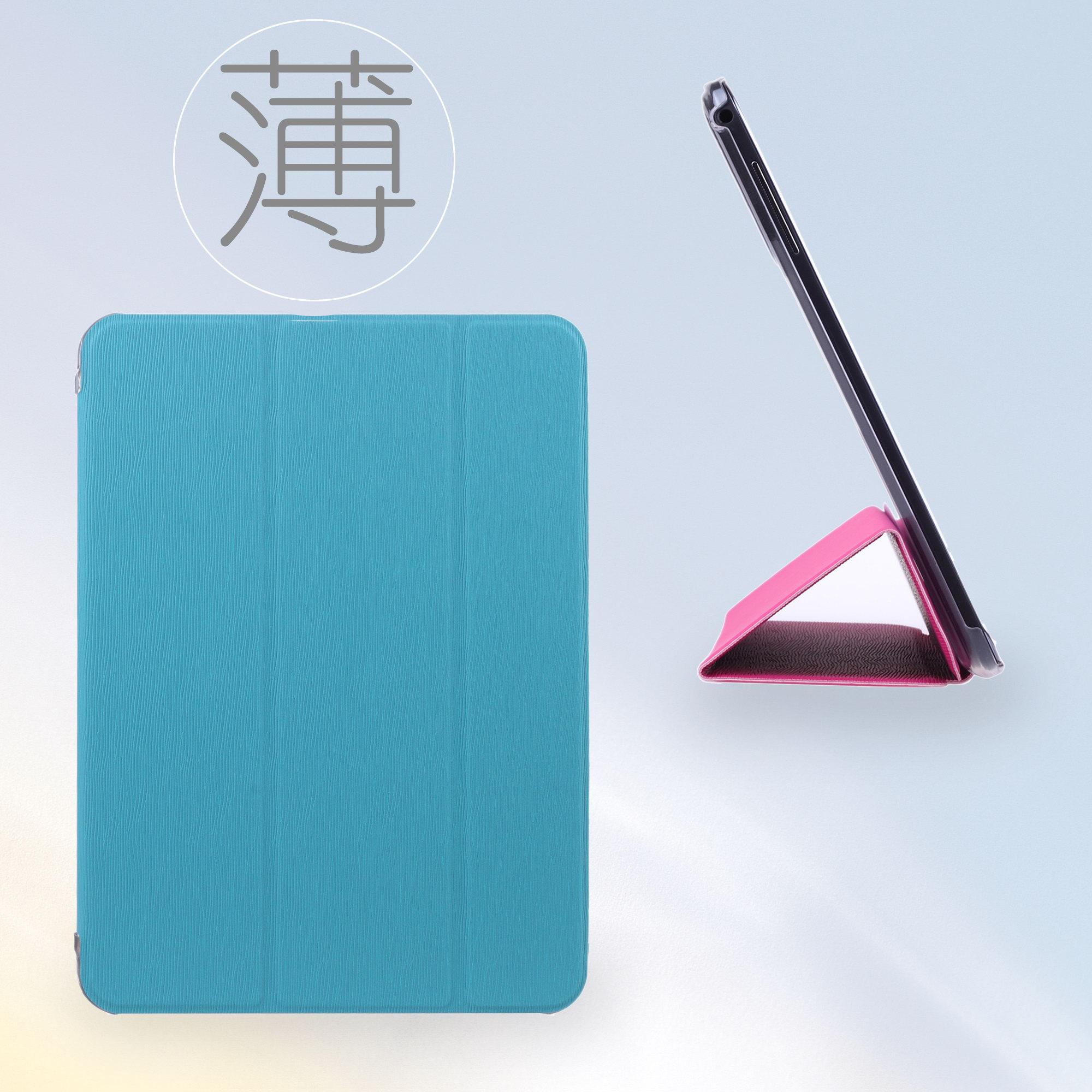 Фото - Чехол для планшета ProMED Shi Galaxy Tab4 T530 T531 чехол для планшета t530 galaxy tab4 10 1 sm t531