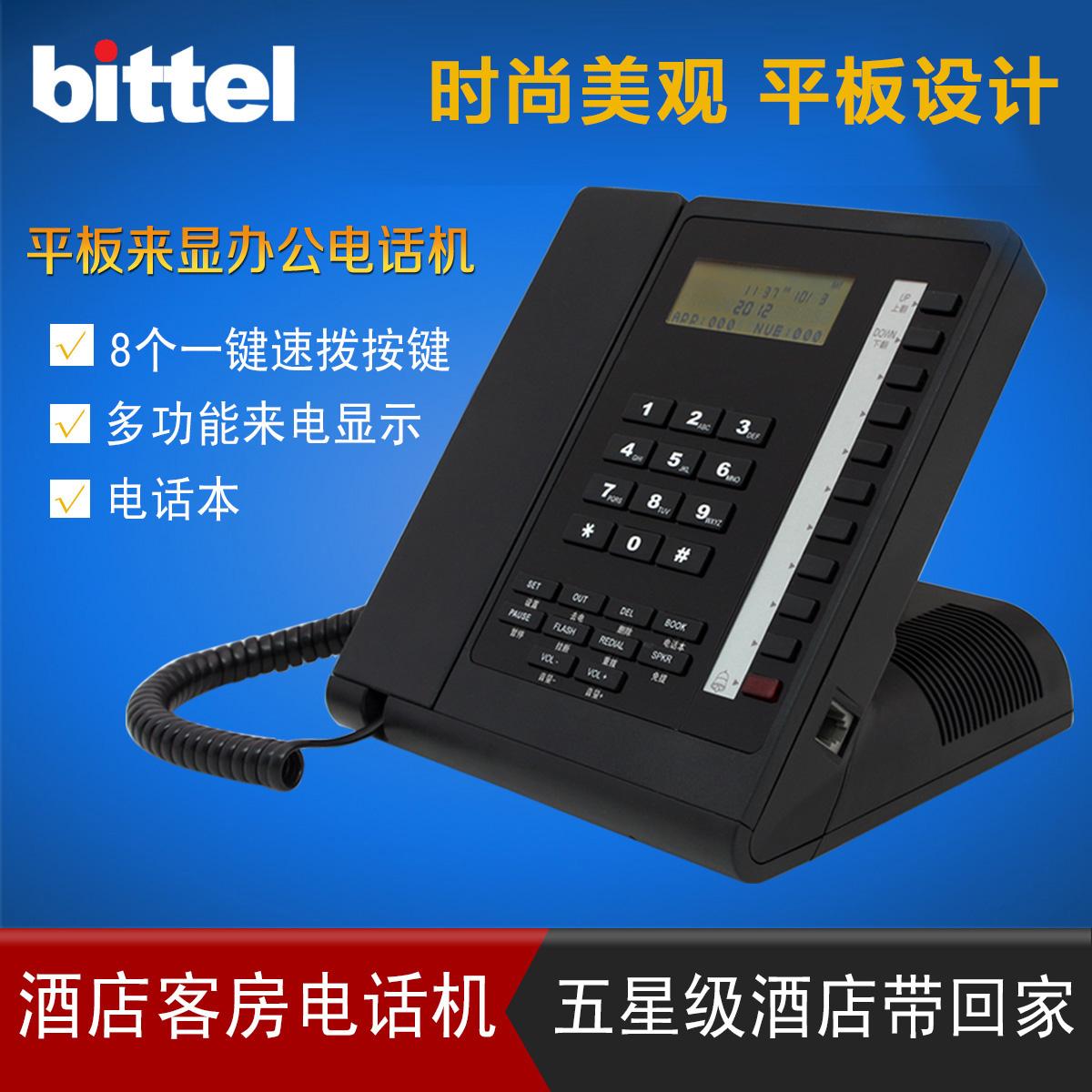 Проводной и DECT-телефон Bittel  67 проводной и dect телефон us 6896