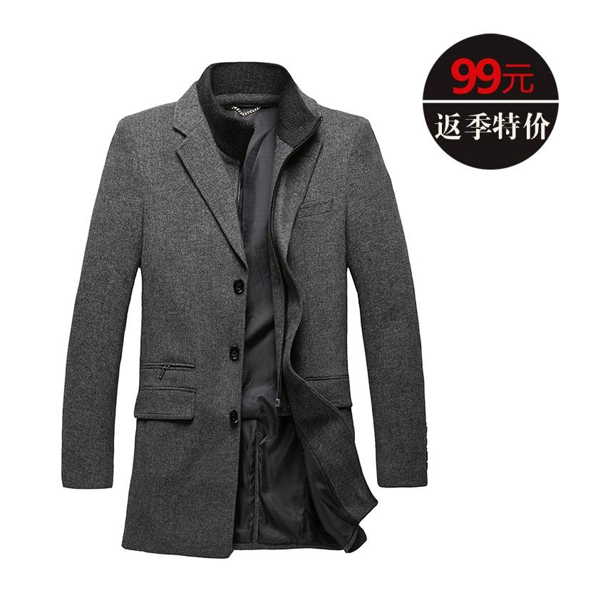 Пальто мужское HAILAN cut standard dy037