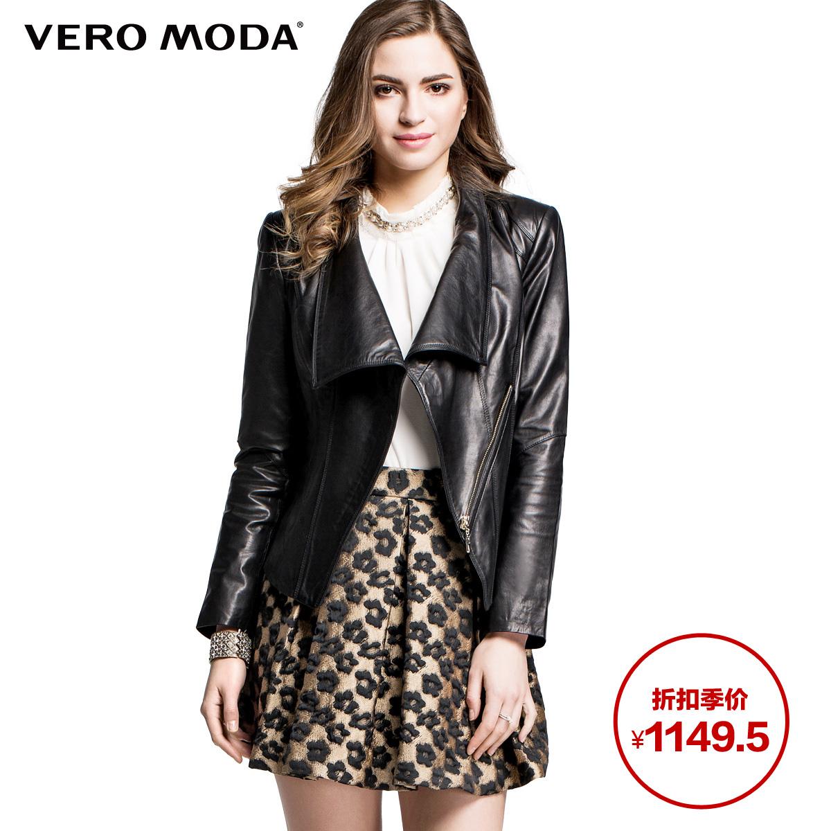 Кожаная куртка VERO MODA 315110012 1149.5 куртка vero moda 10191226 black