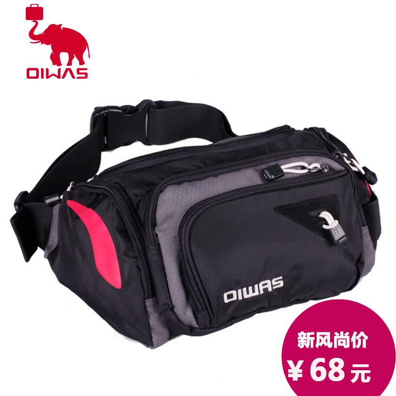 сумка Oiwas 2768