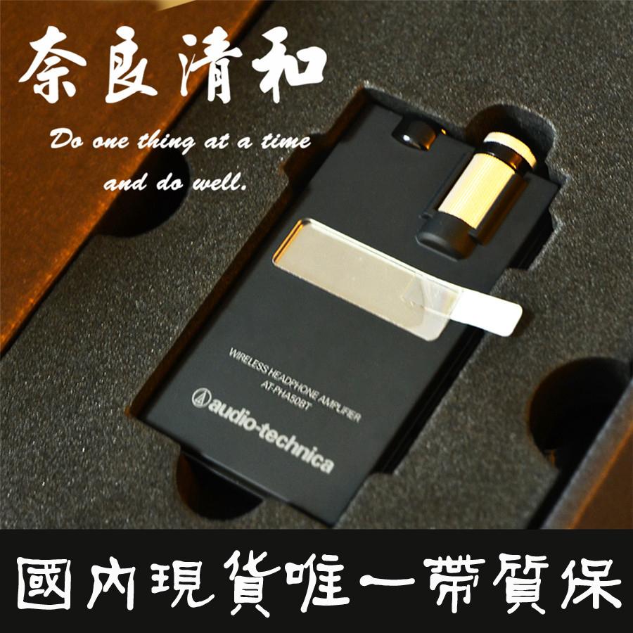 Усилитель Audio Technica  AT-PHA50BT05 APTX technica audio technica головка ath msr7se установлена портативная гарнитура с высоким разрешением качества hifi