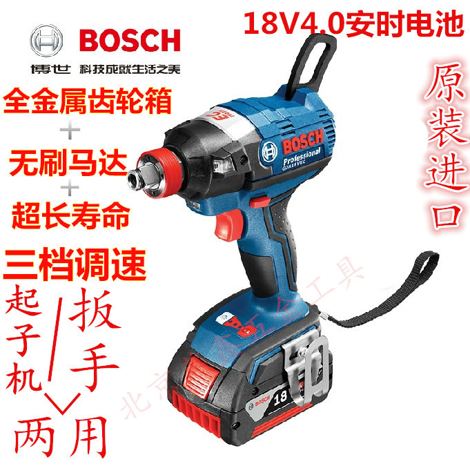 Ударный гайковерт Bosch 18V GDX18V-EC набор bosch радио gml 50 power box 0 601 429 600 адаптер gaa 18v 24
