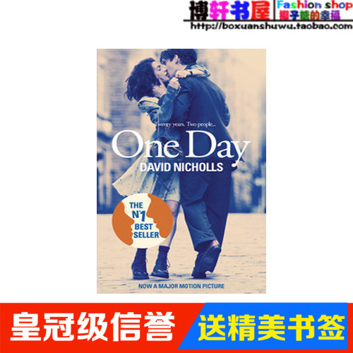 где купить 50 One Day By David Nicholls дешево