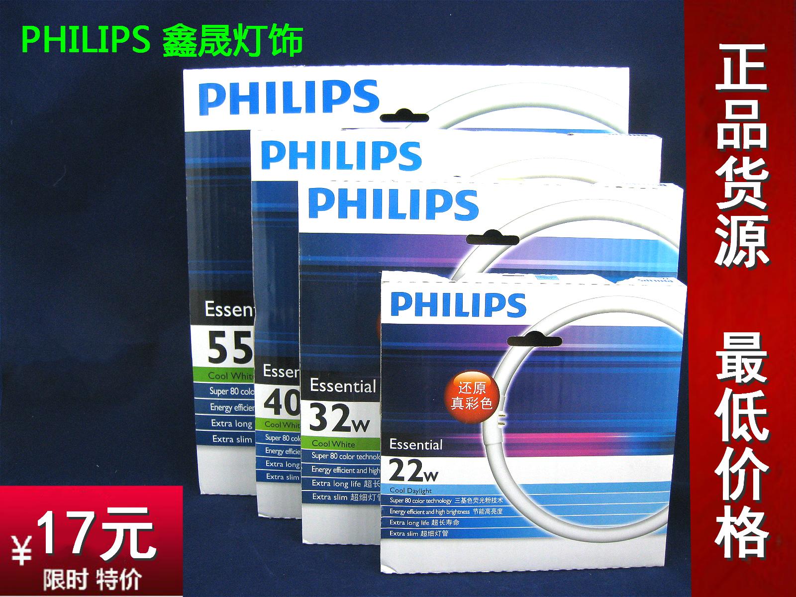 лампочка Philips T5 22W32W40W55WT8 22W32WTL5C лампочка philips hx6150 hx6160 hx7990 uv