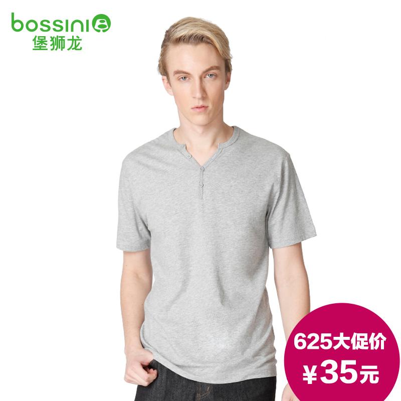 Футболка мужская Bossini 410147010 bossini кардиган