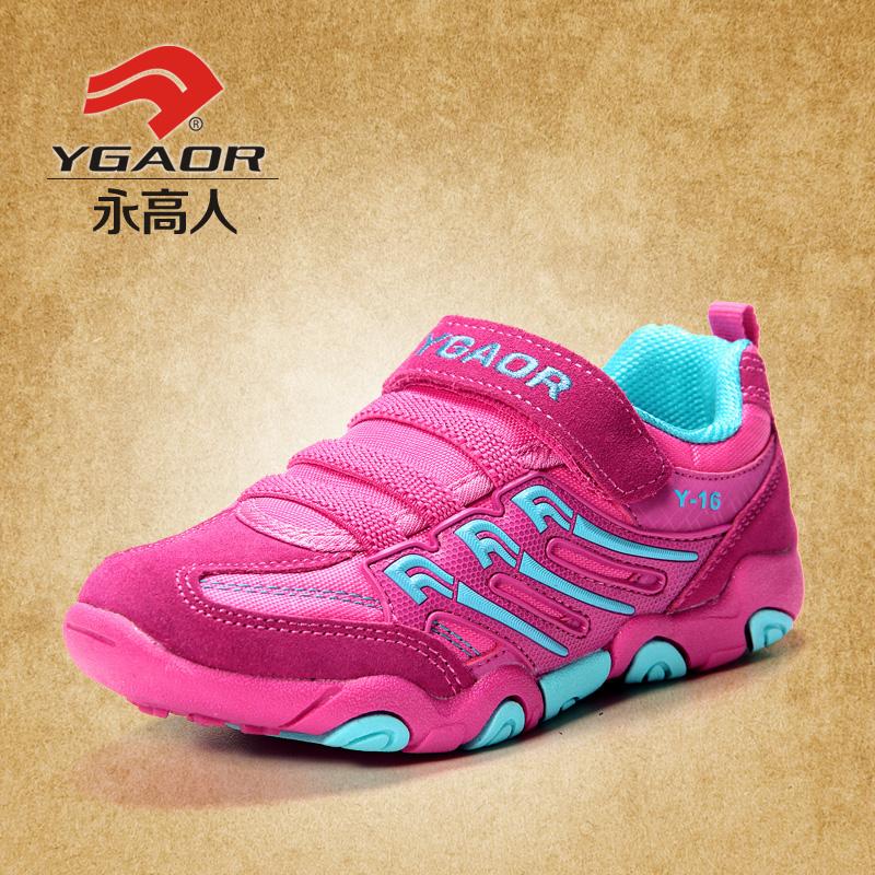 детские кроссовки Ygaor q33223 q32130 детские кроссовки ygaor ex3306 2015