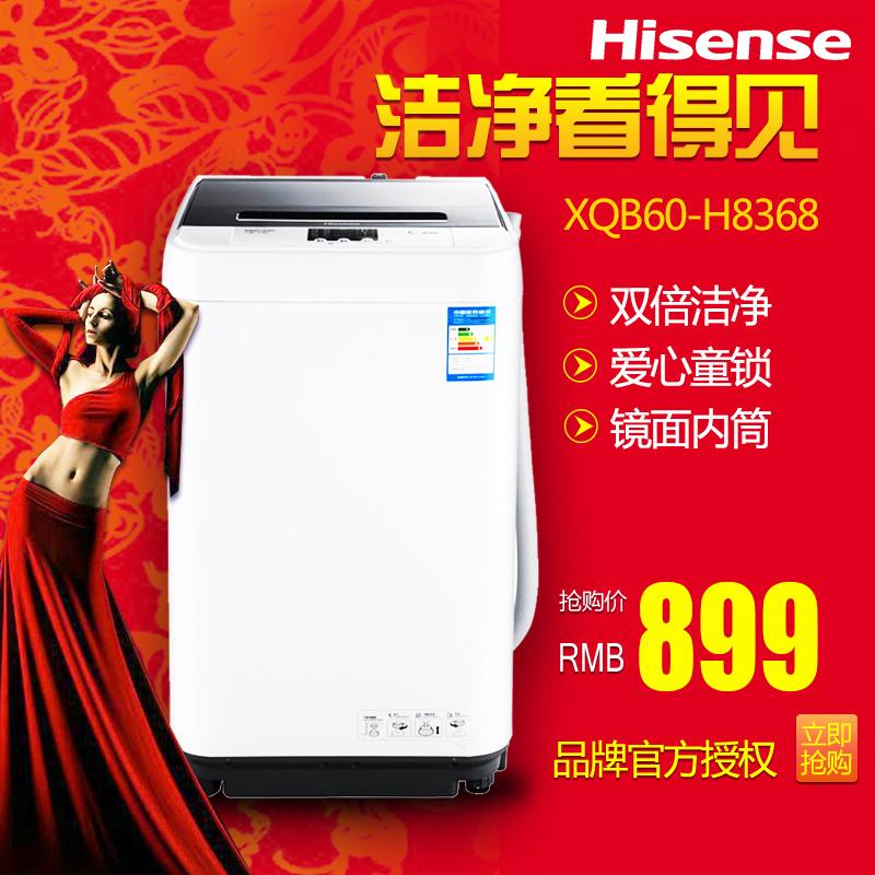 Стиральная машина Hisense/XQB60-H8368 стиральная машина siemens wm 10 n 040 oe