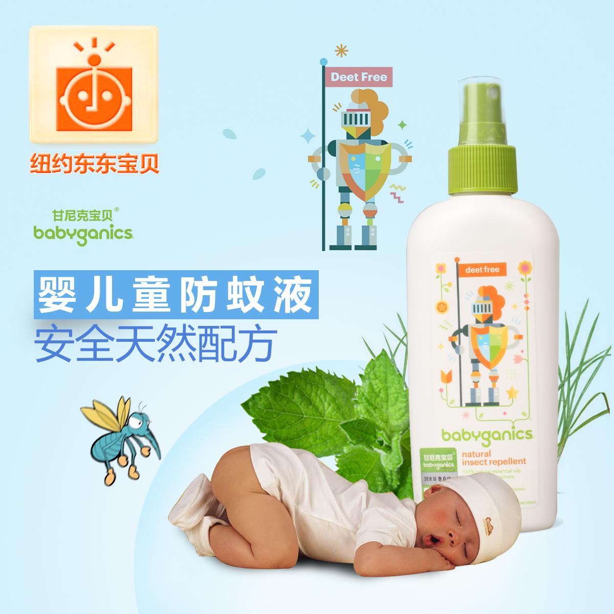 Другие Gan Nike baby BabyGanics babyganics 50ml 2016 10
