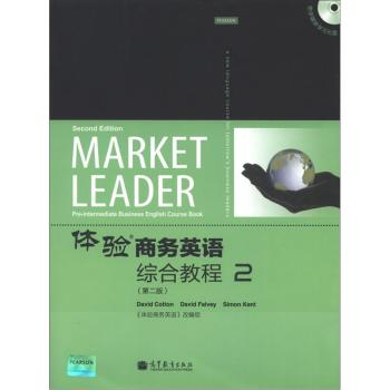 [Market Leader Pre-intermediate Business English Course global pre intermediate coursebook