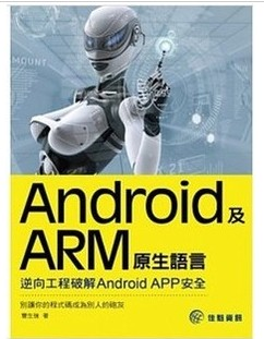 Сувенир   Android ARM Android APP android