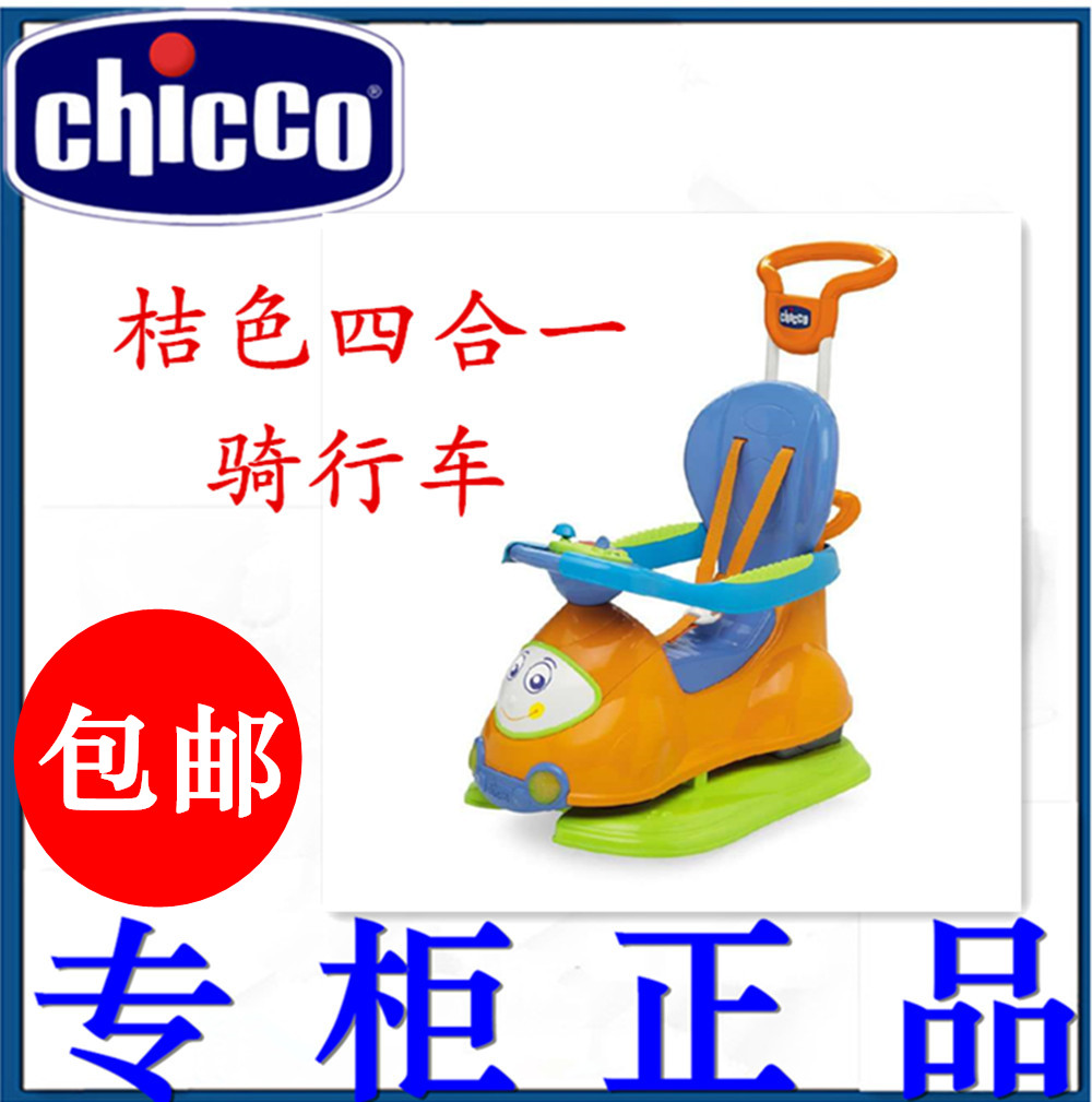 Ходунки Chile and high chicco 63703 Chicco] 60703 lollapalooza chile 2019 saturday