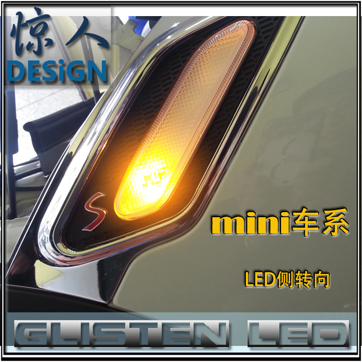 лампа MINIcoopers/one/clubman LED лампа ledt10 led led