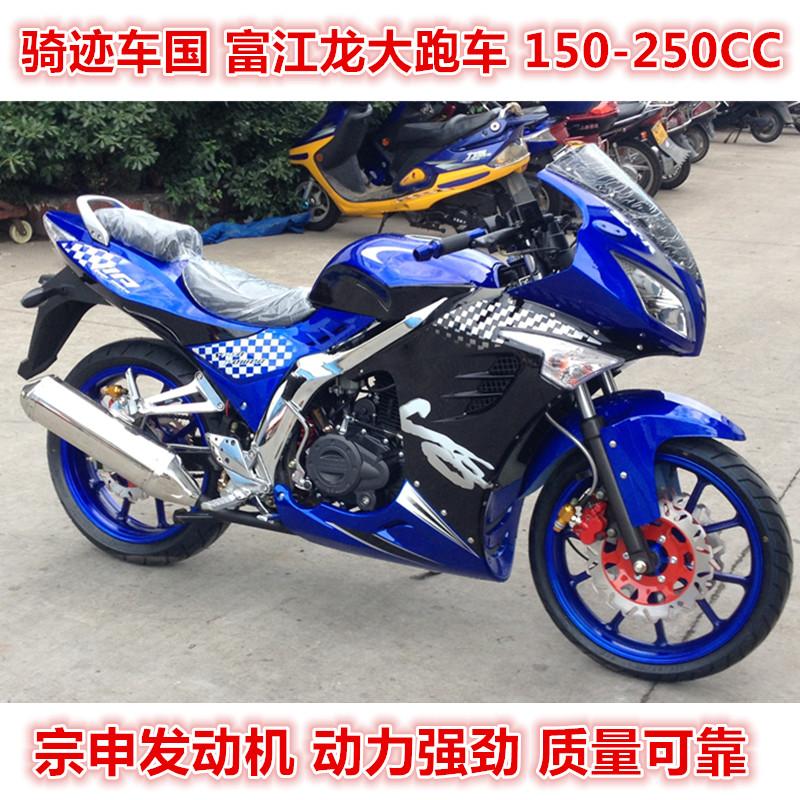 Мотоцикл Oi Chun of  200CC брелок qi chun xinjing кролик lime rv405