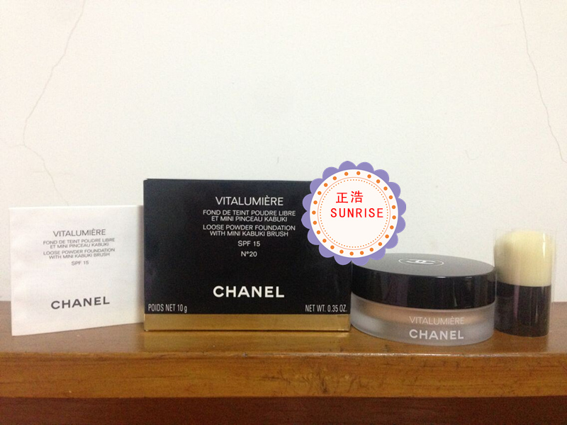 Chanel  SPF15 chanel 1 3ml