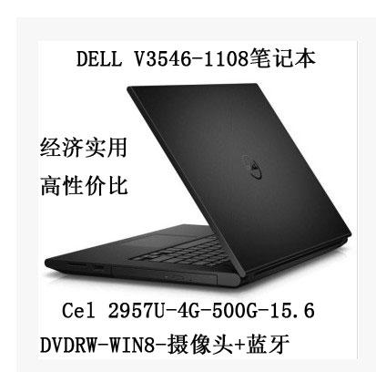 ноутбук Dell  Vostro 3546 1328/V3546-1108 15 ноутбук dell vostro 3568