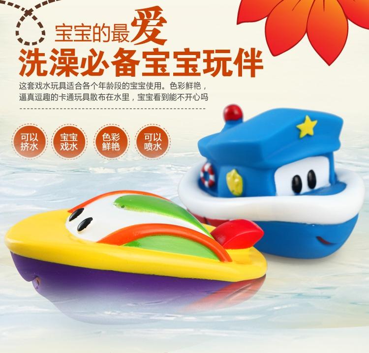 Игрушки для детского бассейна Sassy 6 BPA