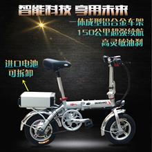 骑得好代驾折叠电动车12/14寸锂电池代步迷你电瓶自行车奥红大-奥红
