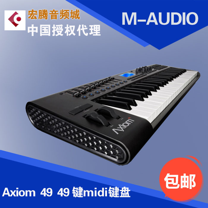 MIDI-клавиатура M/AUDIO  M-AUDIO Axiom 49 MIDI