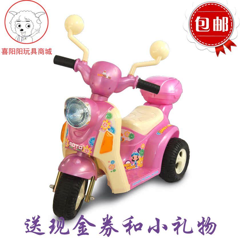 Электромобиль детский Qunxing qx7396/7397 7396/7397