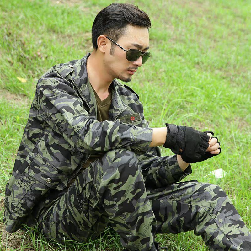 Куртки, костюмы для военного обучения Dong lang nhtz001 комплектующие для раковин david lang 2012