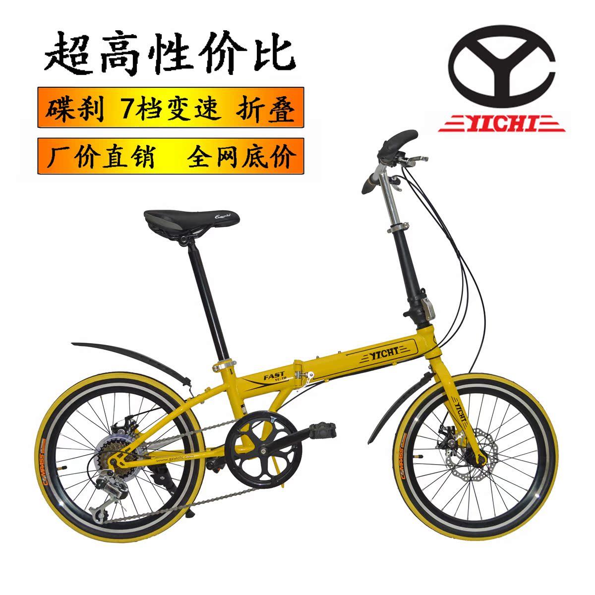 складной велосипед Wing Chi  20 Zxc складной велосипед million star dh01 20 zxc