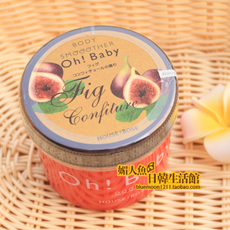 House of rose Oh Baby 350g