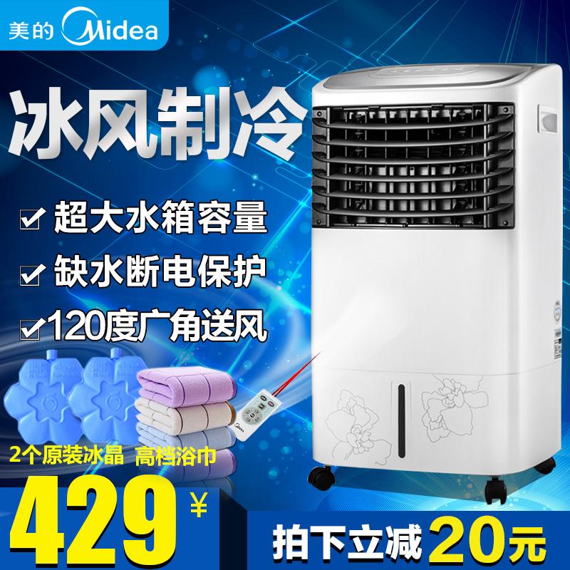 Кондиционер Midea  AC120-G