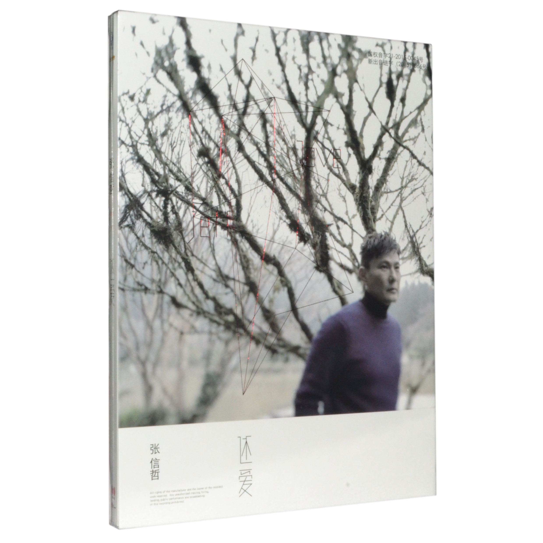 Музыка CD, DVD   2015 CD джой dvd