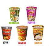 现货包邮泰国原装进口MAMA妈妈冬阴功系列方便面杯面多口味12杯