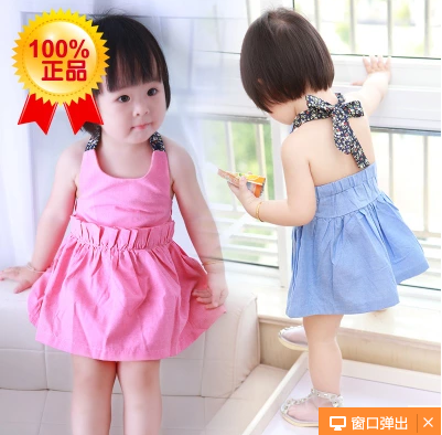 платье Chun Cheung boutique clothing 2036 2015 1-2-3-4 пуховики boutique children s clothing 1305 2015