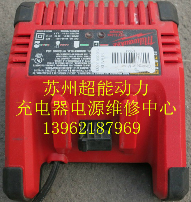 Электродрель Bosch -----120V MILWAUKEE 18V 3.5A набор bosch радио gml 50 power box 0 601 429 600 адаптер gaa 18v 24