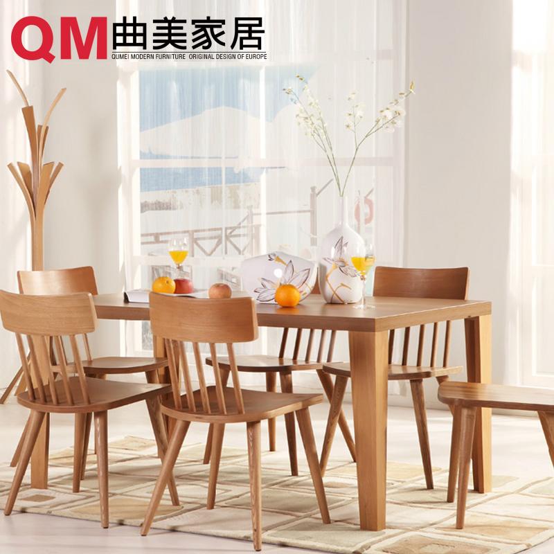 曲美家具一桌六椅套装QMCT009
